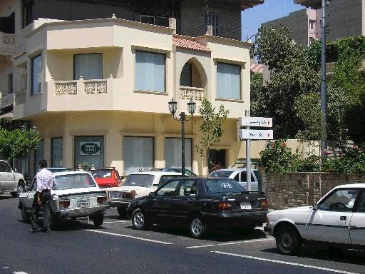 Seti Street Corner
